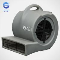 Wholesale Durable Floor Drying Air Mover Fan 900W for Supermarket , Shopping Mall from china suppliers