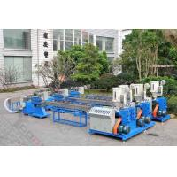 Wholesale Rubber band extruder from china suppliers