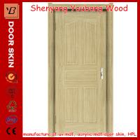 Wholesale 3D moulded melamine door skin of Modern House Design from china suppliers