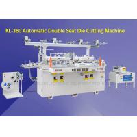 Wholesale Custom Gasket Automatic Paper Die Cutting Machine With High Speed from china suppliers