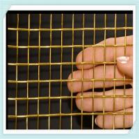 Wholesale Copper Wire Mesh/Copper screen mesh/Copper screen from china suppliers