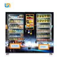 Wholesale Micron WM22T Gaming Room Vending Machine For Toys , Drinks 653-1193 Capacity from china suppliers