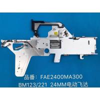 Buy cheap Panasonic BM123 221 24mm feeder FAE2400MA300 from wholesalers