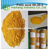 China Prfessional manufacturer Folic acid with feed grade,food grade and pharma grade on sale