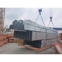 Wholesale Hot - Dip Galvanized Workshop Steel Structure Of  Galvanized C & Z  Purlins from china suppliers