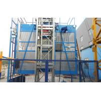 Wholesale Rack and Pinion Material Hoisting Equipment ENGINES POWER 2x15kw from china suppliers
