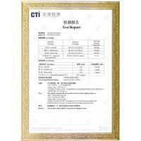 Shenzhen WIT Magnet Co.,Limited Certifications