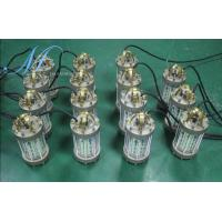 Wholesale 1700W LED Fishing Light/Fish Attracting Underwater Lamp from china suppliers