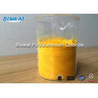 Wholesale China Yellow  PAC Poly Aluminium Chloride For Textile Wastewater Treatment 30%min from china suppliers