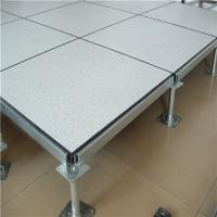 Buy cheap Thicker steel Raised Access Floor Cement infill / Anti Static PVC Flooring from wholesalers
