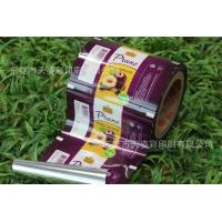 Wholesale Small Sachets Package Seasoning Powder Plastic Roll Film , Spice packaging Roll Film for Automatic Packaging Machine from china suppliers