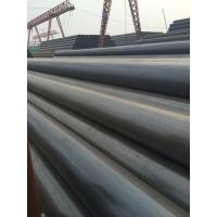 Wholesale Galvanized 20# 16Mn ERW Steel Pipe with high Tensile Strength 420Mpa - 440Mpa from china suppliers