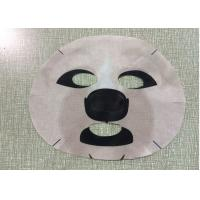 Wholesale Transparent / Invisible Facial Sheet Mask Imitation Silk Rayon Nonwoven Fabric from china suppliers