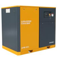 PM motor High efficiency rotary screw compressor 7.5kw-160kw low maintenance for sale