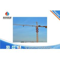 Wholesale Robot Welding Construction Tower Crane With Detachable Standard Mast Section from china suppliers