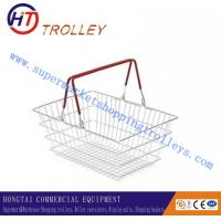 Wholesale Portable Collapsible Metal Storage Shopping Basket With Bear Capacity 20Kg from china suppliers