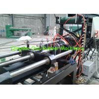 Wholesale 1500mm Width Max EPDM Foam Sheet Machine Continuous Vulcanization Easy Operation from china suppliers
