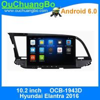 Wholesale Ouchuangbo car dvd gps navigation android 6.0 for for Hyundai Elantra 2016 with BT 3g wifi steering wheel control from china suppliers