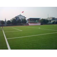 Wholesale Fibrillated Sport Artificial Grass / turf , artificial baseball turf from china suppliers