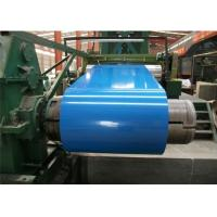 Wholesale JIS 3312 Cold Rolled PPGI Steel Coil  0.20mm - 1.2MM Thickness Structural Grade from china suppliers