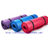 Buy cheap yoga mat yiwu stocklot wholesale supplier over stock surplus manufacturer joblot closeout overproduction from wholesalers