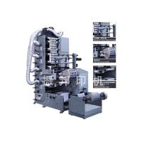 ZB-320-5C Automatic UV five-color flexographic printing machines for sale