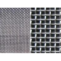Wholesale Stainless Steel Square Wire Mesh(Hot Product)  alkaline-resisting property, heat-resisting feature from china suppliers