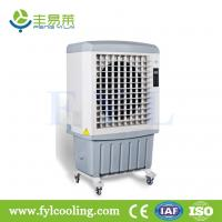 Buy cheap FYL KL75 evaporative cooler/ swamp cooler/ portable air cooler/ air conditioner from wholesalers
