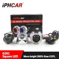 Wholesale IPHCAR Factory Price 2.5 Inch Projector Car Headlight with Led Light Guide Angel Eyes for Cars from china suppliers
