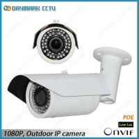 Wholesale HD Bullet Surveillance Network Camera POE Privacy Mask from china suppliers