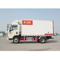 China Refrigerated Delivery Truck 4 X 2 8 Tons 140 HP Engine Carrying Vegetables / Fruits on sale