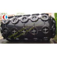 Wholesale Port Pneumatic Rubber Dock Fender Inflatable For Protect Wharf from china suppliers