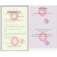 NESO INTERNATIONAL TRADE CO.,LIMITED Certifications