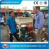 Wholesale YSKJ150 Small Animal Feed stuff Pellet Making Machine With CE In Philippines Exhibition from china suppliers