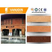 Wholesale Exterior Decorative Stone Tiles Recyclable , Insulation Outside Ceramic Tiles Eco - Friendly from china suppliers