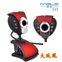 Wholesale 30.0 Mega 6 LED USB Webcam Web Cam driver usb pc camera clip webcam with Microphone from china suppliers