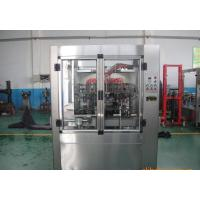 Quality Washing Filling Capping Automatic Wine Bottle Filling Machine CGFD Series In 110V 220V for sale