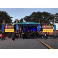 Wholesale Big Concerts P4.81mm LED Wall Outdoor Rental Led Screen for Live Show from china suppliers