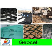 Wholesale tree root protection geocell from china suppliers