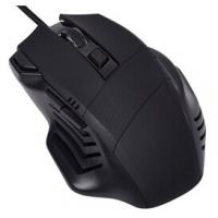 Wholesale New LED Optical 7 Button USB Wired Expert Gaming Mouse from china suppliers