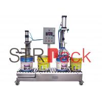 Wholesale Semi-automatic Weight value Paint Filling Machine with cover pressing and cover cliping from china suppliers