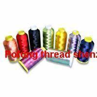 Wholesale Offer Embroidery Thread from china suppliers