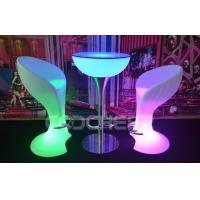 Wholesale Waterproof PE Plastic Multi color illuminated cocktail table , glow cubes furniture from china suppliers
