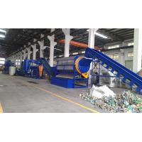 Wholesale Waste PET plastic bottle/flakes washing/recycling line/machine/plant from china suppliers