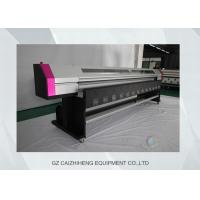 Wholesale Galaxy Eco Solvent Outdoor Solvent Printer UD1812LC With DX5 Print Head from china suppliers