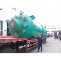 Wholesale 50L- 100000L ASME CERTIFICATED glass lined reactor , industrial chemical reactor from china suppliers