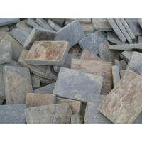 Wholesale Rusty Slate Tumbled Paving Stone Natural Walkway Patio Slate Plaza Flooring Pavers from china suppliers