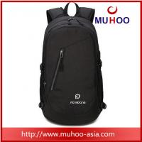 Buy cheap High quality school bag travel messenger business laptop backpack for college from wholesalers