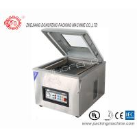 Wholesale Grocery Store Vegetable Chamber Vacuum Packing Machine 20 M3 / H Strong Enough from china suppliers