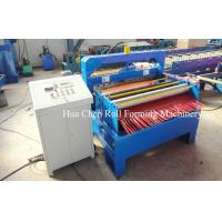 Wholesale 4kw Flatting Cutting Machine Steel Sheet CNC Plate Cutting Machine , 3 Phase from china suppliers